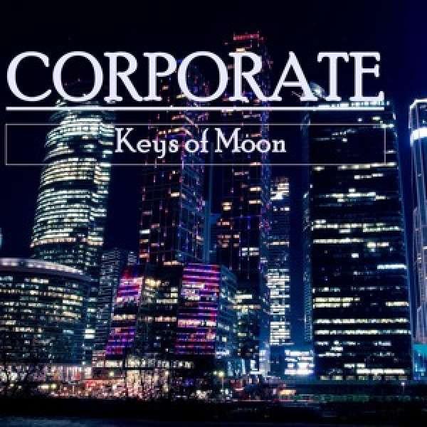 Корпоративная музыка