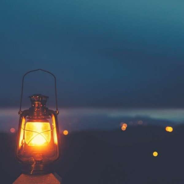 MaYuL - Lantern